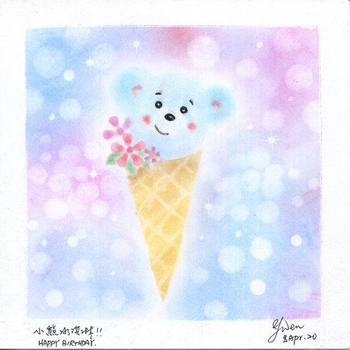 Bear Ice Cream By Teacher Kuo Yun Wen