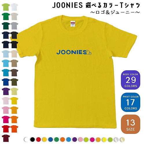 カラフルジューニーTシャツ【ロゴ&ジューニー】