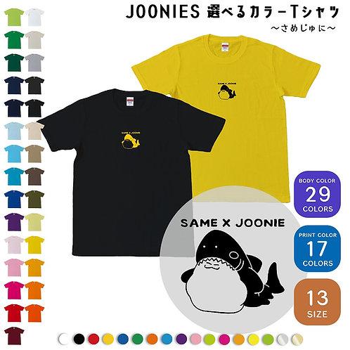 カラフルジューニーTシャツ【さめじゅに】
