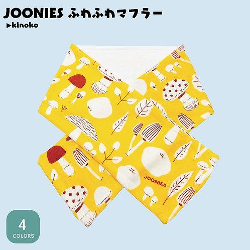 JOONIES ふわふわマフラー【きのこ】