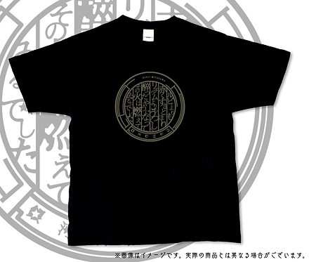 デザインTシャツ【さそりの火】