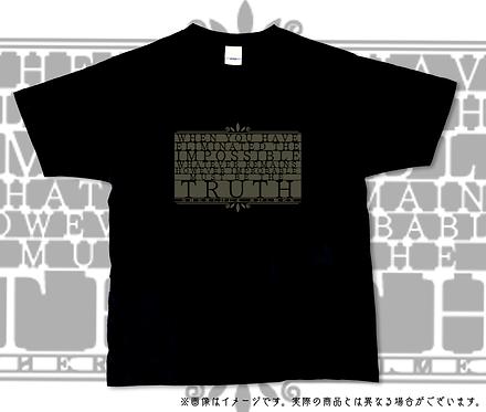 デザインTシャツ【ホームズの推理法】