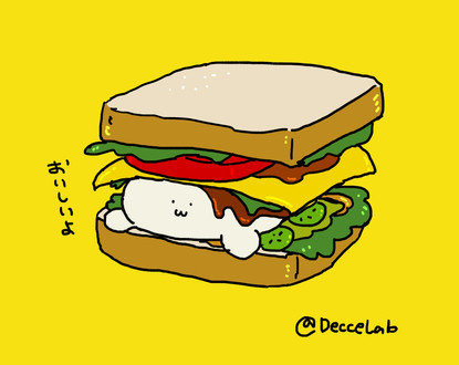 じゅにサンドイッチ