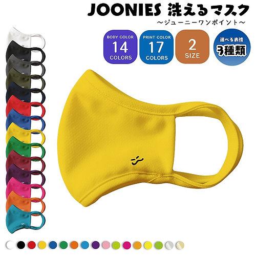 JOONIES 洗えるマスク【じゅにフェイス】