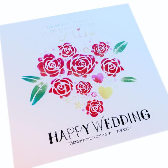 結婚祝いプレート