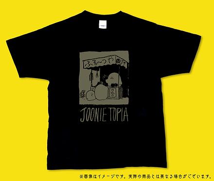 ふる~つやじゅにTシャツ