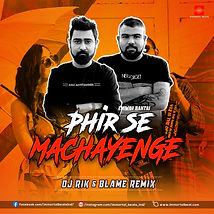 Phir se machayenge Final Cover 2.jpg