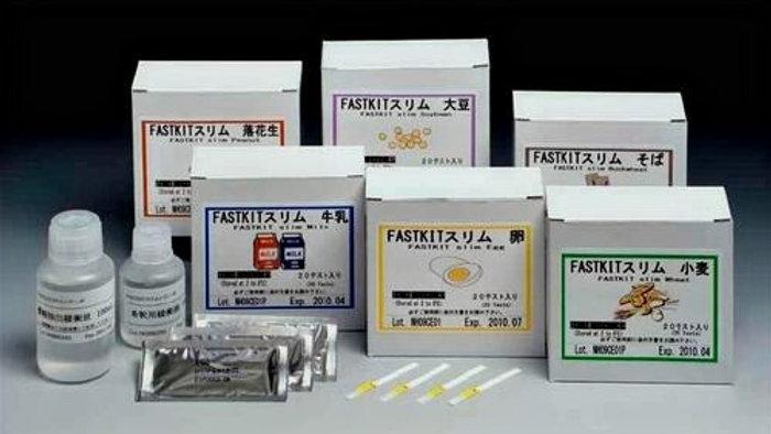 FASTKIT SLIM Food Allergen Test Kit