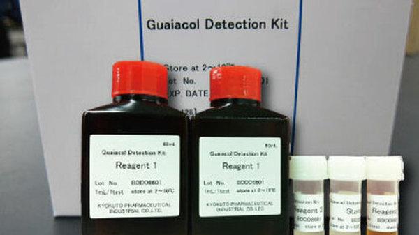 Guaiacol Detection Kit