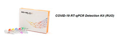 QP019_COVID-19_Detection_Kit_RUO_banner