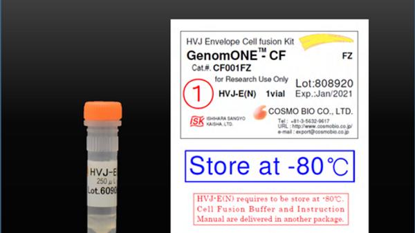 GenomONE-CF FZ SeV-E (HVJ-E) 1 vial Cell Fusion Reagents