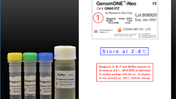 GenomONE-Neo EX HVJ-E 1 vial Transfection Reagents