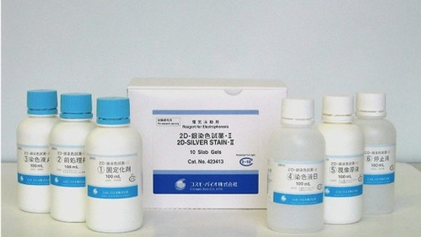2D-Silver Stain Reagent II (for 10 gels)