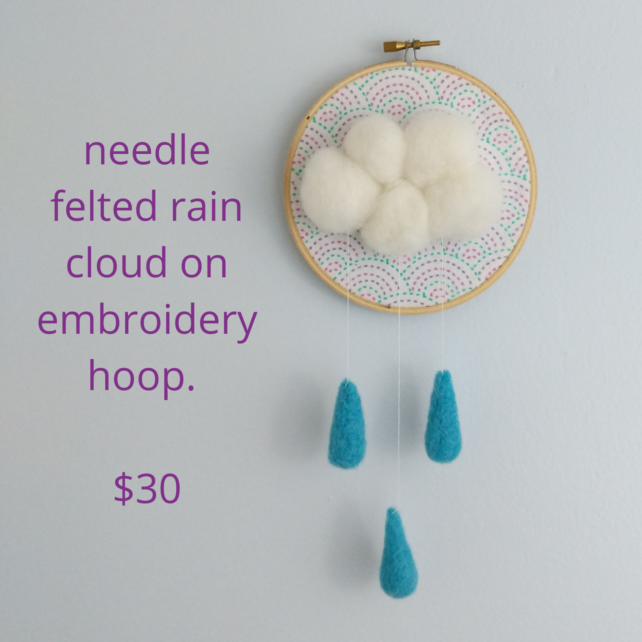 felted rain cloud