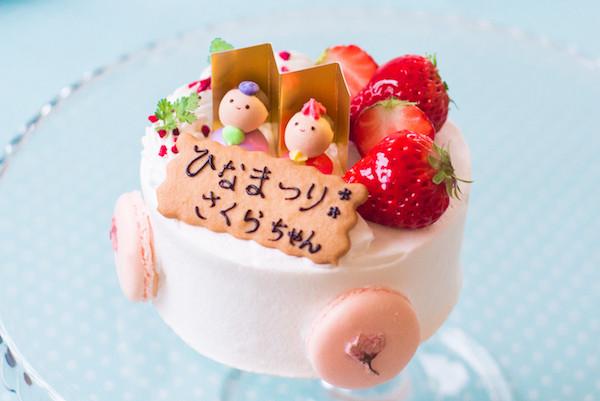 いちごショートケーキのひなケーキ