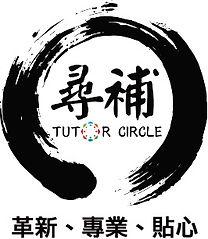 logo_website_with_word_bottom.jpg
