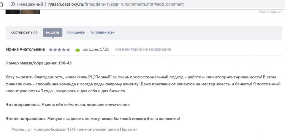 cataloxy.ru.