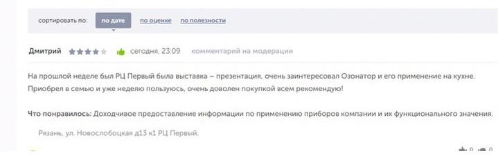 cataloxy.ru