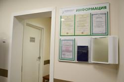 Медицинский центр Ремедгрупп