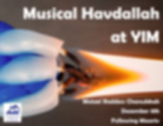 Musical Havdallah Flyer.jpg