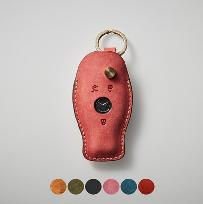 HERMANN smart key leather case_BENZ (sBN100)