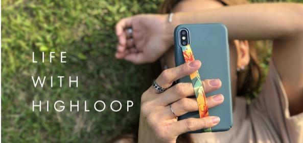 High Loop