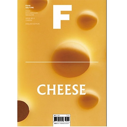 MAGAZINE F vol.2  cheese