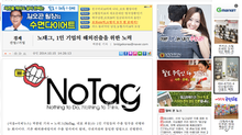 "NoTag was featured on ""GUKJE NEWS (South Korea Media)"