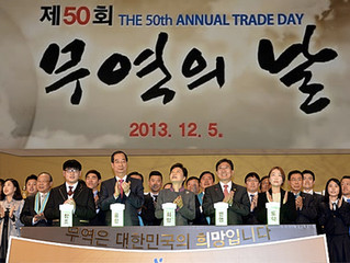 The 16 future heroes commemorating the 50th of Trade Day on 5th of Dec 2013
