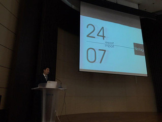 Speech by CEO NoTag for participants of SLUSH 2016 at KOTRA