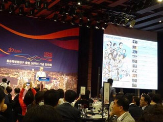 The 20th Anniversary of the Establishment of the Hong Kong Special Administrative Region