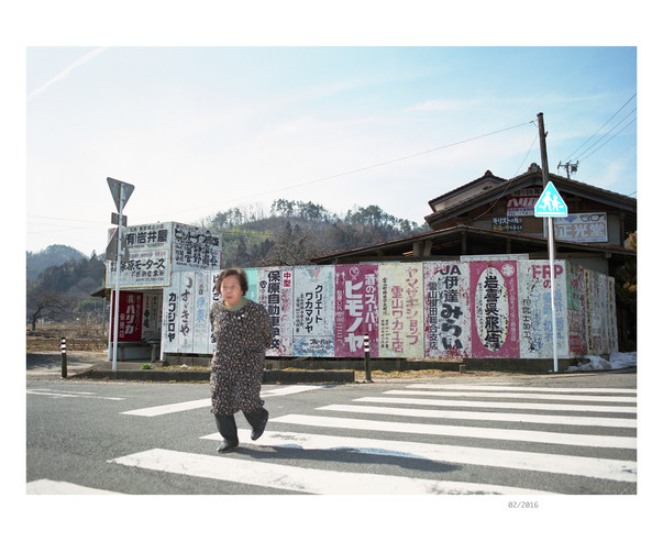 Planet Fukushima19.jpg