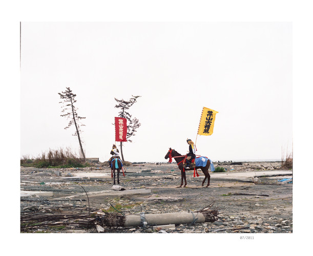 Planet Fukushima35.jpg