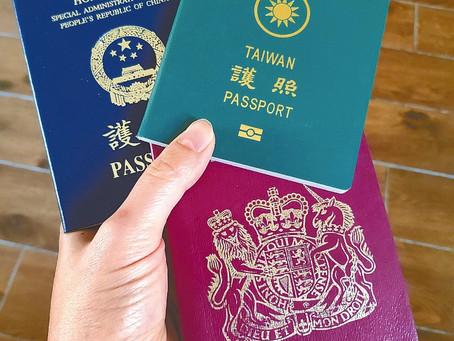 有個台灣家●移民台灣或英國的抉擇?