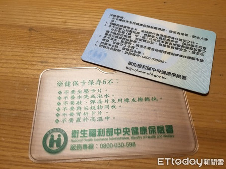 一插台灣健保卡就知大陸旅遊史!醫生實測…「螢幕秒跳出20字」大讚:效率超好