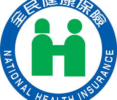 外籍人士取得居留後多久可參加健保