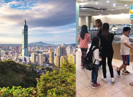 移民台灣 居台港人親身經歷 揀移民台灣定英國?住過多個地方仍選移民台灣!