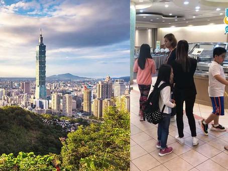 移民台灣|居台港人親身經歷 揀移民台灣定英國?住過多個地方仍選移民台灣!