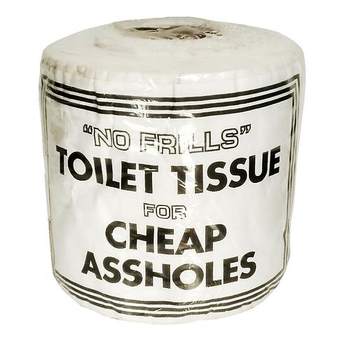 No Frills Toilet Tissue