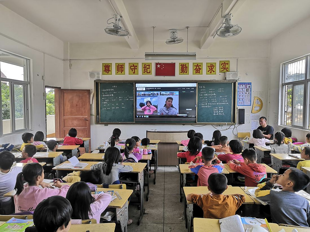 Children of Mapo Elementary School in Guangzhou Connecting with Jeremy Lin in Real-Time