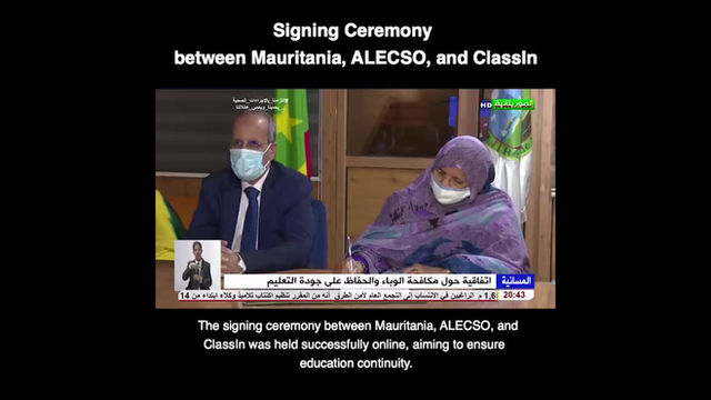 Mauritania, ALECSO, and ClassIn Join Hands to Sustain Education Continuity in the Arab World