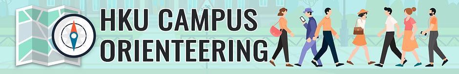 Website Header - HKU Campus Orienteering