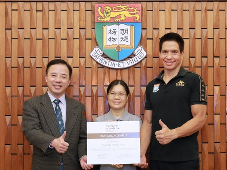 HKU receives Gold Level Campus Award for Exercise is Medicine on Campus three years in a row