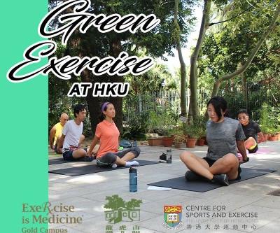 Green Exercise at HKU