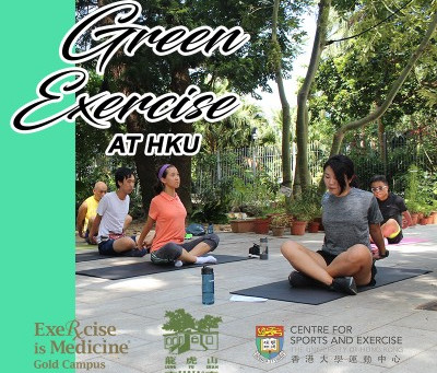 Green Exercise at HKU
