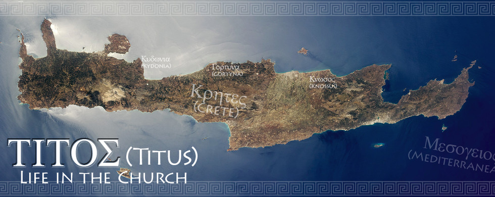 Titus: Life in the Church