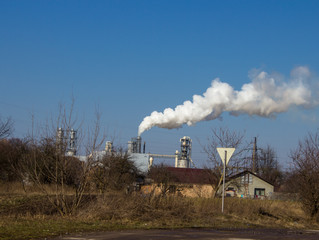 Плата за негативное воздействие на окружающую среду — ставки 2019 года