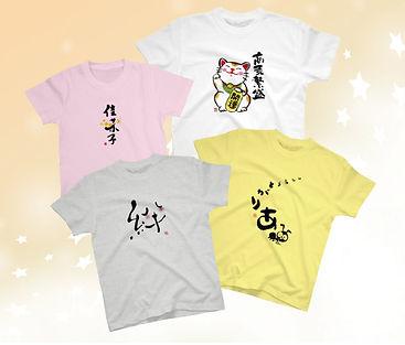 Tシャツサンプル.jpg