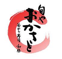 決定ロゴ.jpg