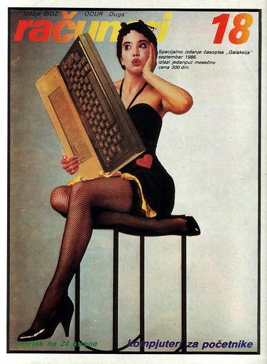 Računari-Sept-1986-751x1024.jpg